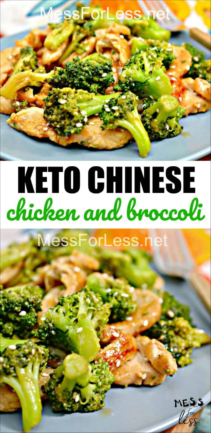 Just because you're on a Keto diet, doesn't mean you have to give up your favorite foods. This Keto Chinese Chicken and Broccoli has all the flavors you love with only 4 net carbs per serving. #keto #lowcarb #ketorecipes #ketochickenandbroccoli